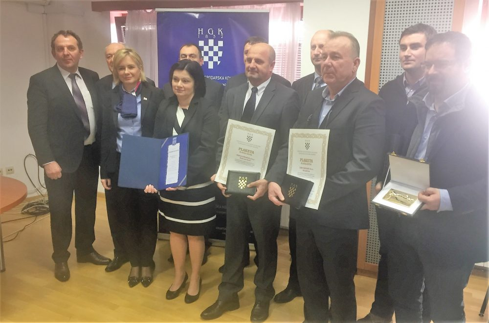 hgk-krapina-2016-priznanja